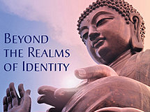 Beyond the Realms of Identity