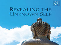 Revealing the Unknown Self