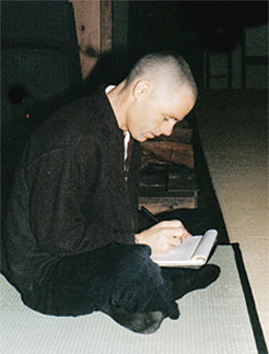 Adyashanti writing